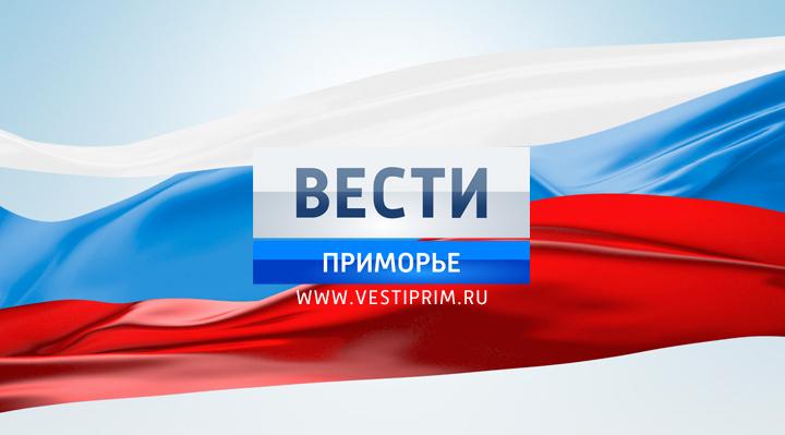 俄罗斯和东南亚国家联盟历史关系。档案。