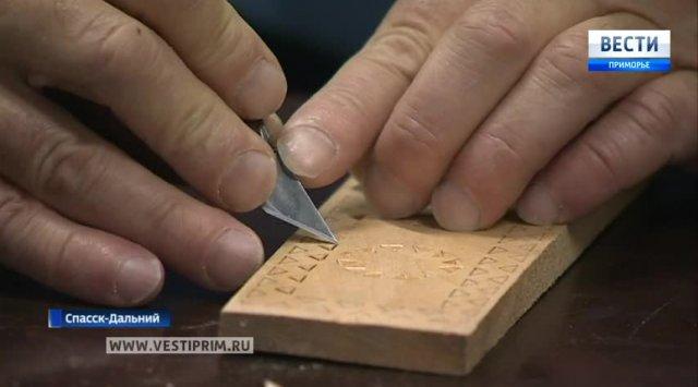 Спасские умельцы сохраняют традиции народного творчества