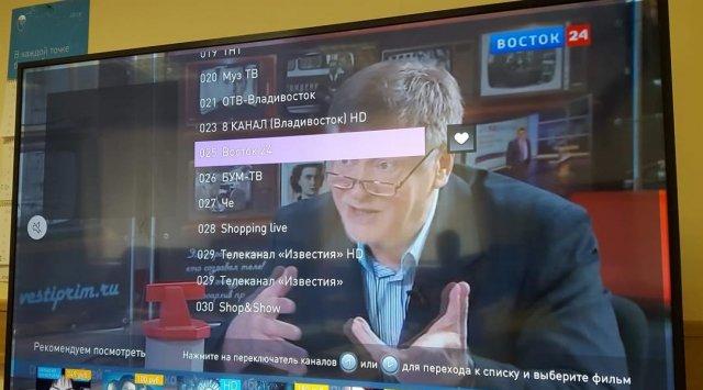 Телеканал «Восток24» теперь доступен абонентам «Ростелекома»