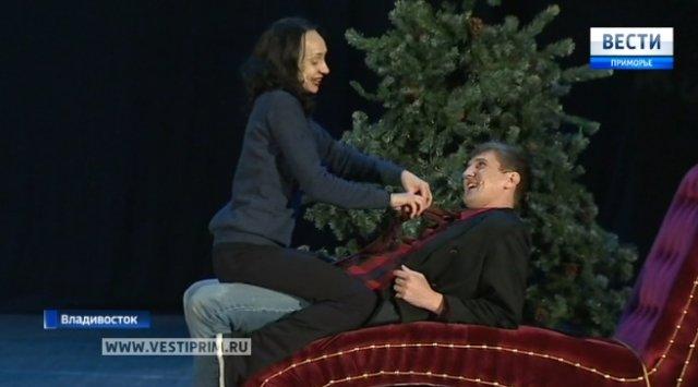 «Нора. Кукольный дом» - премьера в Приморском театре им.Горького