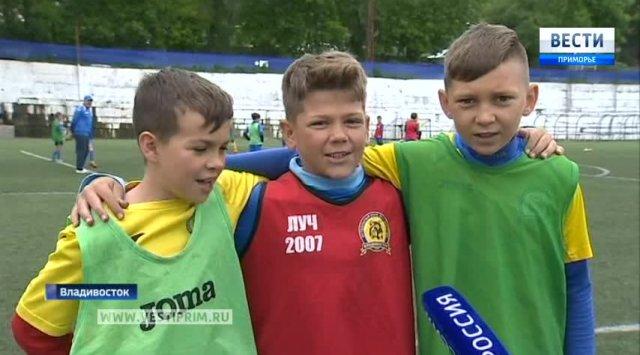 Юные приморские футболисты болеют за национальную сборную
