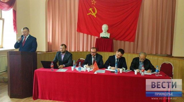 Самсонов сделал неожиданное заявление на конференции КПРФ во Владивостоке