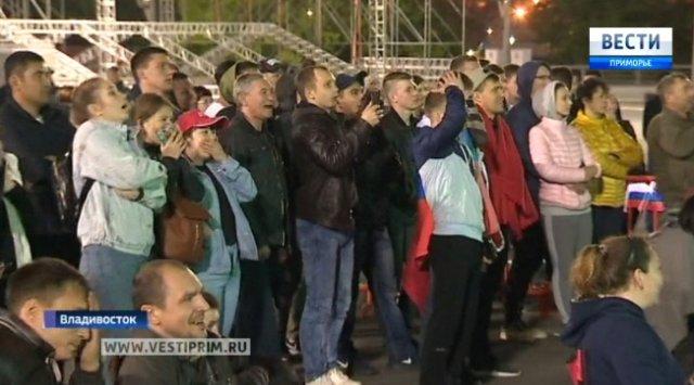 Как приморские болельщики встретили первое поражение сборной России на ЧМ