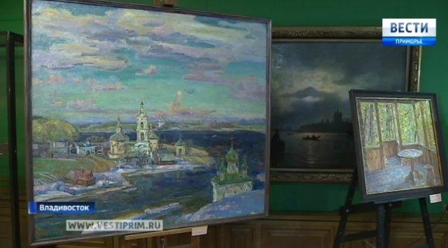 Неделей премьер отмечает свой день рождения Приморская картинная галерея